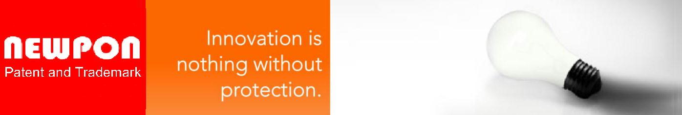 海外における商標の保護|newpon特許商標事務所